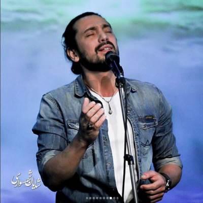 دانلود آهنگ امیر عباس گلاب بریم دریا