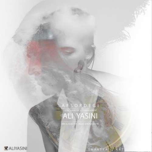 دانلود آهنگ جدید علی یاسینی افسردگی
