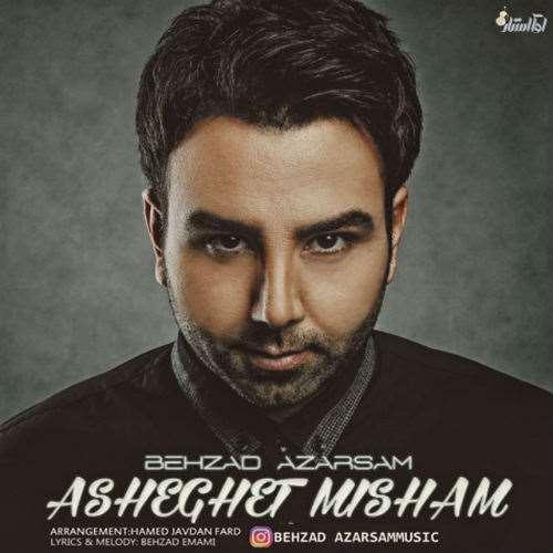 دانلود آهنگ جدید بهزاد آذرسام عاشقت میشم