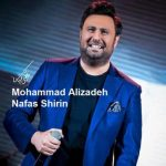 دانلود آهنگ جدید محمد علیزاده به نام زندگی