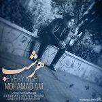 دانلود آهنگ جدید محمد مینایی به نام حکم