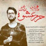 دانلود آهنگ جدید بهنام خلیلی زاده به نام ایرانم
