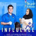 دانلود آهنگ جدید ناصر جعفری به نام ایران زیبای من