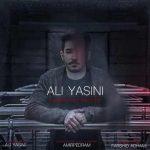 دانلود آهنگ جدید ما با هم خاطره داریم از علی یاسینی ( هرجای شهر )