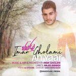 دانلود آهنگ جدید رضا جوکار به نام پری شهر شیراز