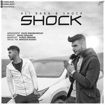 دانلود آهنگ جدید علی بابا به نام شوک