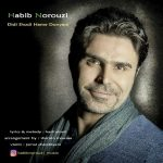 دانلود آهنگ جدید حبیب نوروزی به نام ایران