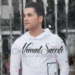 دانلود آهنگ جدید احمد سعیدی به نام واسه عشقه