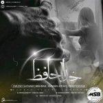دانلود آهنگ جدید حبیب به نام یاد گریه هات (بهمراه محمد)