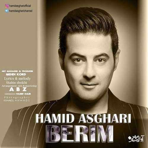 دانلود آهنگ جدید بریم زیر بارون از حمید اصغری
