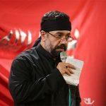 دانلود آهنگ جدید حامد الله یاری بنام رویای نا تمام