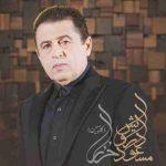 دانلود آهنگ جدید مسعود درویش به نام دوستی