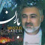 دانلود آهنگ جدید مسعود درویش به نام خزر