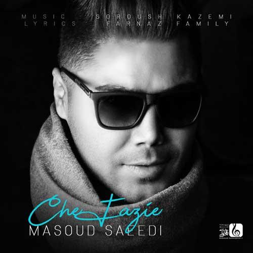 دانلود آهنگ مسعود سعیدی چه فازیه
