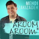 دانلود آهنگ جدید علی رضایی به نام آروم آروم