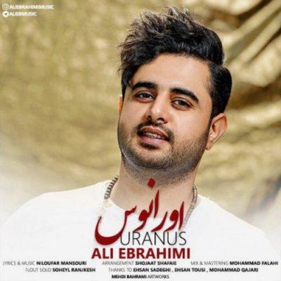 دانلود آهنگ علی ابراهیمی اورانوس