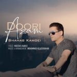 دانلود آهنگ جدید شهاب کامویی به نام خوشبختی