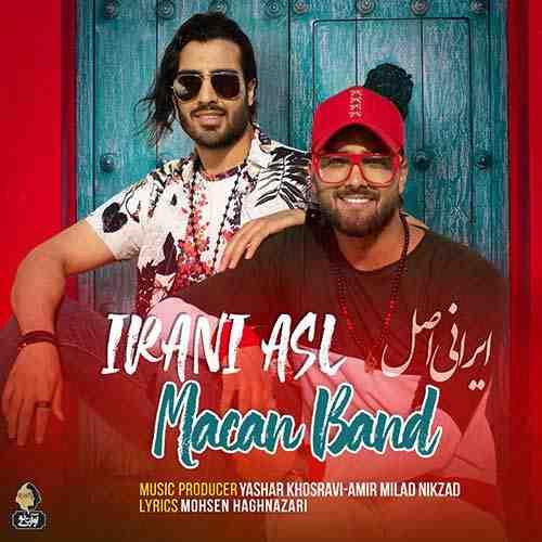 دانلود آهنگ ماکان بند ایرانی اصله