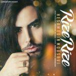 دانلود آهنگ جدید ریزه ریزه از حسام الدین موسوی
