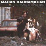 دانلود آهنگ جدید روان پریش از ماهان بهرام خان