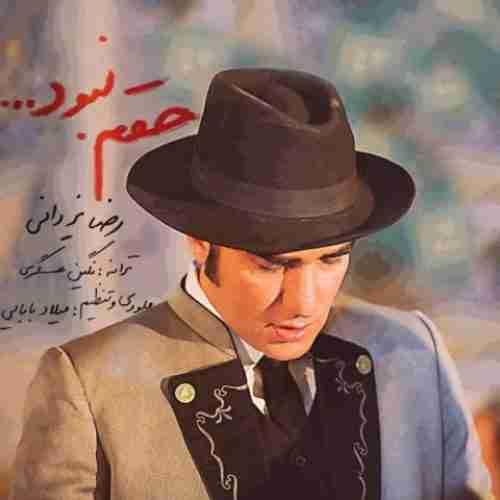 دانلود آهنگ جدید رضا یزدانی به نام حقم نبود