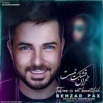 دانلود آهنگ بهزاد پکس تهران قشنگ نیست